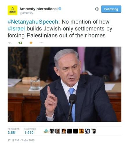 Israeli Prime Minister Benjamin Netanyahu's speech to US Congress.